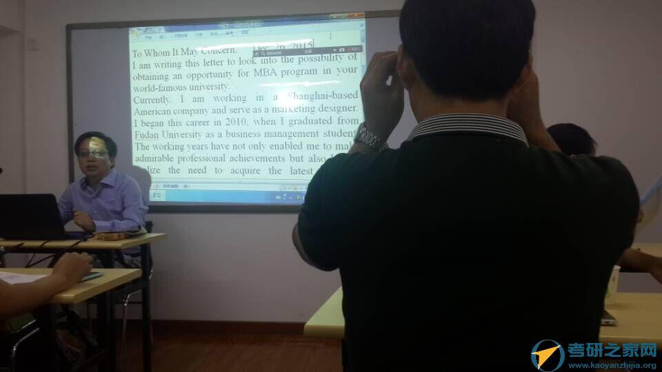 9月26/27日济南特邀阅卷组成员董宏乐亲临授课