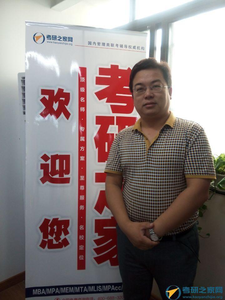 10月1日济南考研之家特邀名师何敬亲临授课