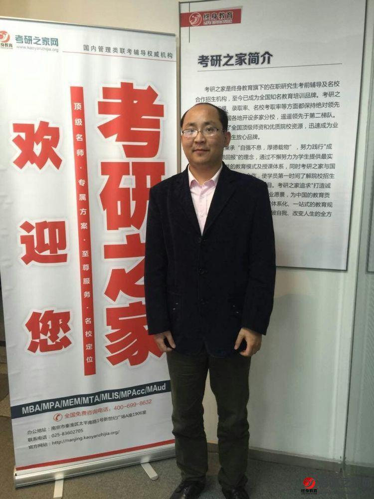 4月3日管理类联考辅导数学名师孙华明亲临上课